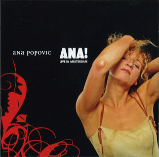 AnaAna!2005